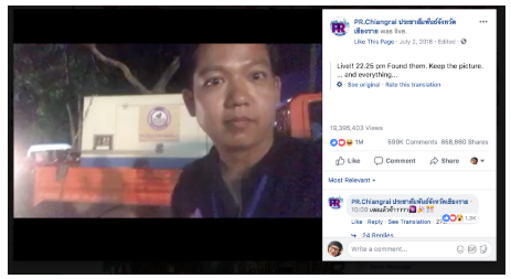 example authentic facebook live video